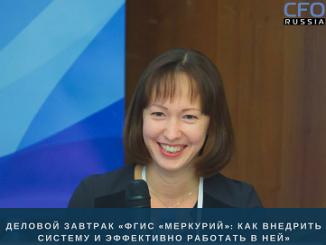 ФГИС МЕРКУРИЙ